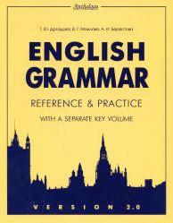 Дроздова т. Ю. , берестова а. И. , маилова в. Г. English grammar.